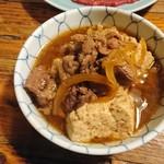 78261302 - 肉豆腐
