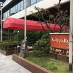 レストラン MIYAKO - 外観写真:外観