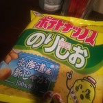 クラーテル - のりしお(190円)