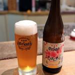 藍風珈琲店 - オリオンビール「いちばん桜」
