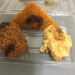 Isaya - カニクリームコロッケ ハムチーズ たまごベーコン