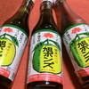 (株)旭食品 - 料理写真: