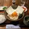 たかむら - 料理写真:かま玉チーズ定食 ¥700