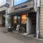 Aloha Dining Lure's Lana - 外観