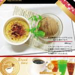 ビッグジョー - 富田林店限定★1月のデザートセット¥600(内容:1月のデザート&ソフトドリンクorコーヒー)