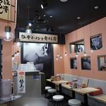 豚骨ラーメン専門 大名古屋一番軒 - 店内の様子