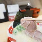 豚骨ラーメン専門 大名古屋一番軒 - チャーシュー