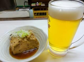 一平 - 生ビール300円