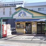 ボスドッグ - 昭和高校のすぐ近くです