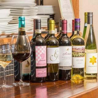 ★厳選ワイン◆グラスワイン◆ボトルワイン