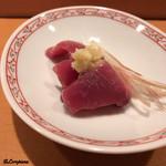 鮨富 - 鰹
