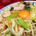 香蘭 - 卵入りちゃんぽん