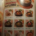 焼肉レストラン ひがしやま -