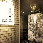 HOUSE Pinocchio -