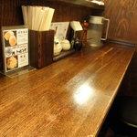 つけ麺 柾木 - カウンター席