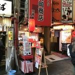 中華そば 丸岡商店 -