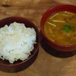 Restaurant 日水土 - 羽釜炊き自然栽培米、ナメコ味噌汁