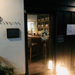 日本酒cafe & 蕎麦 誘酒庵 - 外観  入り口付近
