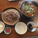 みろく - 野菜たっぷりカレーあんかけそば1100円