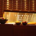 グラマシーニューヨークカフェ -
