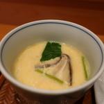 魚菜屋 なかむら - 茶碗蒸しアップ