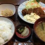 釜田 西新宿店 - 日替り定食 チキンカツタルタルソース