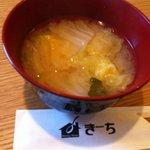 きーち - 白菜のおみそ汁