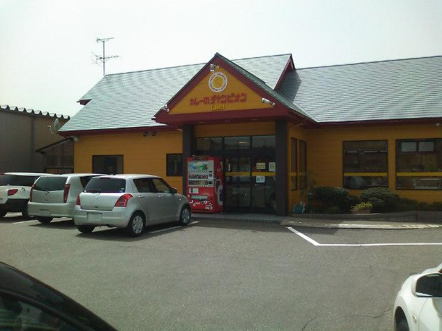 カレーのチャンピオン 辰口店