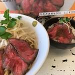 承太郎 - 牛たたき丼 ミニ。しめて、ジャスト1000円。