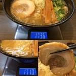 麺屋 五郎蔵 - 「節五郎」「大盛り」チャ-シュー1枚当たり重量(実測値)26g。