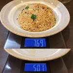麺屋 五郎蔵 - 「ミニチャーハンセット」+200円(税込)総重量(実測値)268g。