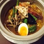 サラデジャンタルノボ - チキン&野菜スープカレー(スパイシーハーブスープ)