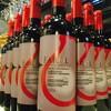 supeimbarufaroru - ドリンク写真:九州で飲めるのはFarolだけの赤ワイン