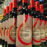 スペインバルFarol - 九州で飲めるのはFarolだけの赤ワイン