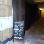 シンプルキッチン - 入口