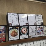 伊勢屋食堂 - 伊勢屋食堂(東京都新宿区北新宿)サイン
