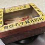 伊勢屋食堂 - 伊勢屋食堂(東京都新宿区北新宿)懐かしのマッチ箱