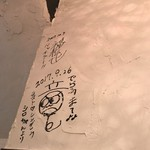 元祖瓦そば専門店 瓦 - 店内の壁にサインがあった