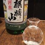 瓢六亭 - 麒麟山 純米吟醸