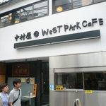中村屋@ウエストパークカフェ -