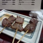 辰ちゃん串焼き - かたい かたい お肉 この後も続きました