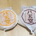 78320126 - クリームパン(生クリーム味とカスタード味)