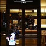 トシ・ヨロイヅカ 東京 -