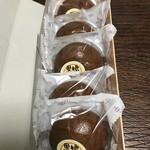 八重山屋 - 料理写真:黒糖まんじゅう 5個入