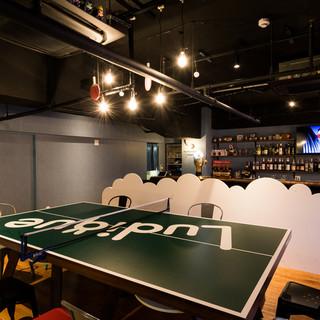 テーブルが卓球台!!?