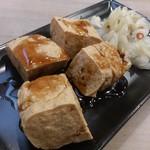 台湾麺線 - 臭豆腐