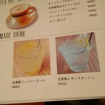 アネア カフェ - メニュー