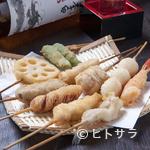 串屋鉄男 - 素材の風味が楽しめる 『おまかせ串カツ盛り合わせ 10本盛り』
