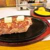 バッファローキング - 料理写真:ロースステーキ 600g 付け合わせ
