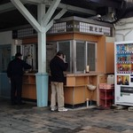 駅そばKIOSK -